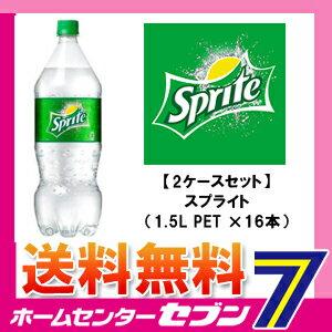 【スプライト】 1.5L 16本 PET コカ・コーラ 【2ケースセット】【送料無料】[コカコーラ ドリンク 飲料・ソフトドリンク]【RCP】