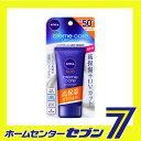 【送料無料】 ニベアサン クリームケアUVクリーム SPF50+/PA++++ (50g) 花王 [NIVEA 日やけ止めクリーム 顔 からだ用 UV対策 UVケア 日焼止め 化粧品 コスメ]