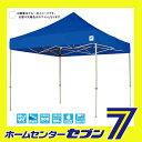 【送料無料】テント DX25WH デラックスシリーズ ホワイト(2.5...