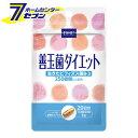 DHC 善玉菌ダイエット 20日 ディーエイチシー [健康食品 サプリメント ダイエット]