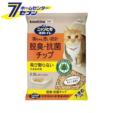 ニャンとも清潔トイレ脱臭・抗菌チップ 大きめの粒 (2.5L×6個入)×3箱 [3ケース 花王 ネコ 猫砂 にゃんとも 2.5リットル 18個]【ゴールデンウィークも出荷(土日を除く)】