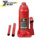 油圧ジャッキ 5T OJ-5T オーエッチ工業  [作業工具 スリング...