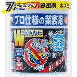 ネズミの強力忌避剤 ダブルパワー ゲル 350g+固形剤30g SHIMADA [ネズミよけ 忌避剤 動物よけ]
