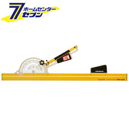 フリーガイドPRO600FG-P600TJMデザインタジマ 先端工具丸鋸アクセサリ丸鋸定規