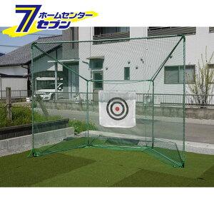 ゴルフターゲット (据置式) GT-200 南榮工業 [ゴルフネット 練習用 的 ゴルフ練習ネットネット 練習]