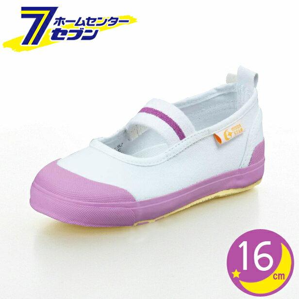 靴, 上履き  16cm CR ST11 Ag 5hc8