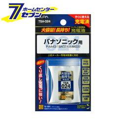 【ポイント10倍】大容量充電池 TSA-024 ELPA [電話機用]【ポイントUP:2021年10月25日0:00から23:59まで】