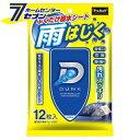 【ポイント10倍】ダンク 撥水ウェットクロス 12枚入 A17 プロ...