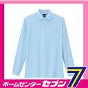 長袖 ポロシャツ サックス 4L AS-258 コーコス信岡 [作業服...