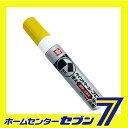 ペイントマーカープロ用極太 レモン KPMK-J302 サクラクレパス [大工道具 墨つけ 基準出し マーカー] 2