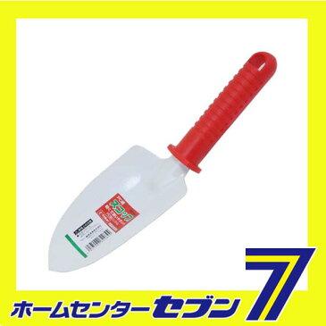 PCハンドルスコップ 赤 EGT-14R 藤原産業 [園芸道具 移植コテ スコップ]