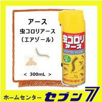 不快害虫用エアゾール 虫コロリアース
