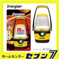 Energizer/エナジャイザー【LED】【懐中電灯】【防災関連グッズ】【ランタン】【アウトドア】LE...