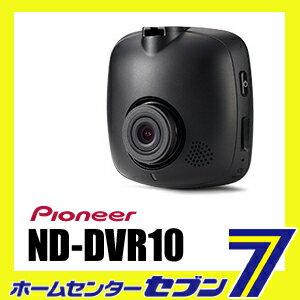 パイオニア carrozzeria ドライブレコーダーユニット ND-DVR10 フルHD Pioneer [...