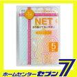 ネットクリーナー5P [キッチン用品 台所用品 食器洗い スポンジ 日用雑貨]【RCP】