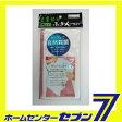 日東紡ふきん [フキン 布巾 カウンタークロス テーブル拭き]【RCP】