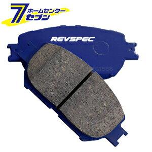 Weds(ウェッズ) REVSPEC PRIMES(レブスペック プライム) 品番:PR-N162 フロント用 ニッサン ウイングロード NY12 '05/11以降 Weds [ブレーキパッド 自動車]