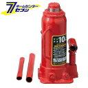 油圧ジャッキ 10T OJ-10T オーエッチ工業  [作業工具 スリン...