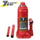 油圧ジャッキ 7T OJ-7T オーエッチ工業  [作業工具 スリング...