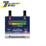 パナソニックバッテリー ライフウインク LIFE WINK バッテリー寿命判定ユニット ベースユニット バッテリー 寿命