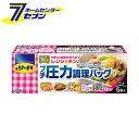 【ポイント10倍】リード プチ圧力調理バッグ 5枚入 ライオン [食品保存袋 料理グッズ]【ポイント