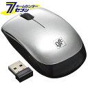 静音ワイヤレスマウス ブルーLED Sサイズ シルバー [品番]01-3597 PC-SMWBS31 S オーム電機 [マウス ワイヤレス]