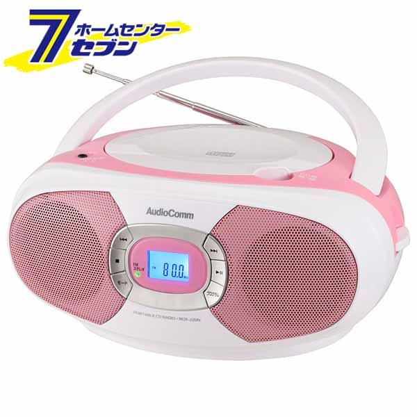 ポータブルオーディオプレーヤー, ポータブルCDプレーヤー 5AudioComm CD 03-7232 RCR-220N-P cd UP2020921pm20:002020926am1:5 9