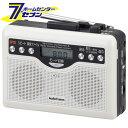 AudioComm デジタル録音ラジオカセット [品番]07-9886 CAS-381Z オーム電機 [ラジオ]