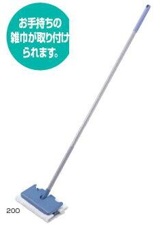 供供山崎產業zokin刮水器200 WI406-200U-MB kondorukara擦布水擦布清掃用品設施用品業務使用的工程使用的現場供使用
