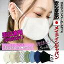 高品質 ストライプ ひんやり 日本製 冷感マスク 洗える立体 布マスク 男女兼用 キッズ 3D軽い 快適な呼吸 個包装涼しい UVカット 花粉 ウィルス PM2.5 対策 送料無料 紐調節 通気性