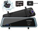 VANBAR ドライブレコーダー ミラー型 前後カメラ 前後1080P 32GBカード付属 9.7インチ タッチパネル 1080P FHD フルHD 前170°後140°広角レンズ GPS搭載 超大きフルスクリーン SONYセンサー/レンズ採用 ドラレコ