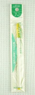 【クロバー】ジャンボかぎ針 (7mm〜10mm)