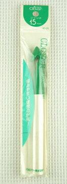 【クロバー】ジャンボかぎ針 15mm