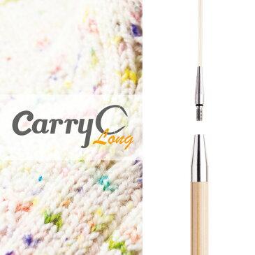 チューリップ 輪針 キャリーシーロング 切り替え式竹輪針セット 編み針 毛糸 サマーヤーン かぎ針 カギ針 ピンク Tulip carryC Long