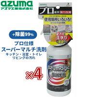 アズマ工業アズマジックスーパーマルチ洗剤CH909×4個まとめ売り消耗品大掃除清掃洗剤用途別洗剤
