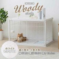 犬ケージアイリスインテリアウッディサークル木目調ホワイトPIWS-960犬用ゲージサークル室内アイリスオーヤマ