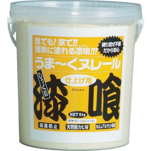 日本プラスター 漆喰 うまーくヌレール クリーム 5kg うまくぬれーる