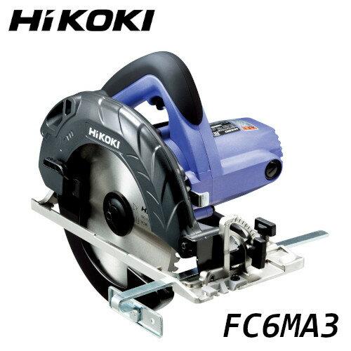 HIKOKI(ハイコーキ)ブレーキ付丸のこ電気丸鋸165mmFC6MA3