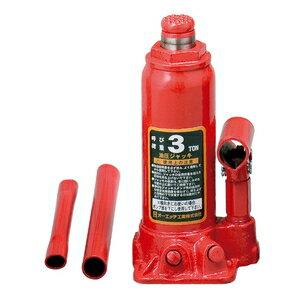 OH 油圧ジャッキ 3T OJ−3T【4963360500435:16480】