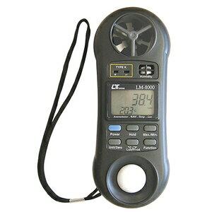 【超特価sale開催】 LM−8000 オンラインMTMT マルチ環境測定器 LM−8000, 家具インテリアショップ イーグル:194e7642 --- gbo.stoyalta.ru