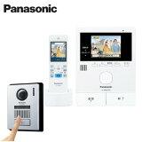 □ Panasonic(パナソニック) ワイヤレスモニター子機付テレビドアホン(電源コード式) VL-SWD303KL [在庫品B]【4549077415714:999111】