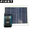□ FIRST ソーラーパネル付 ポータブルバッテリー VAFB-80W ポータブル電源 ソーラー 大容量 車中泊 バッ