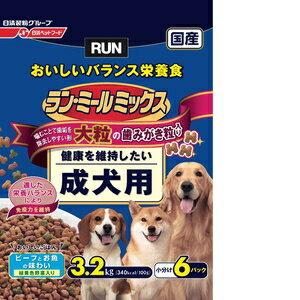 日清ペットフード ラン・ミールミックス 大粒の歯みがき粒入りシリーズ 健康を維持したい成犬用 3.2kg 【4902162015235:475】