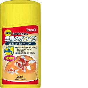 スペクトラムブランズジャパン テトラ 金魚の水つくり 1000ml 【4004218204539:475】