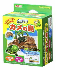 GEX カメの島 【4972547016928:475】