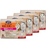 花王 ニャンとも清潔トイレ 脱臭・抗菌シート 複数ねこ用 8枚 *4個 ケース販売 まとめ売り お得用 にゃんとも シート 複数 複数ネコ 複数猫用
