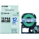 ■キングジム テプラPROテープカートリッジ 幅12mm 透明 ST1...