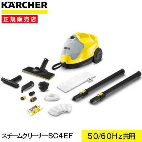 掃除機・クリーナー, スチームクリーナー  SC4 1512-4570 EasyFix