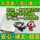 防犯ブザー 【送料無料】防滴・超音 防犯ブザー 小学生 (2個セ...