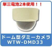 PEC-DM-33